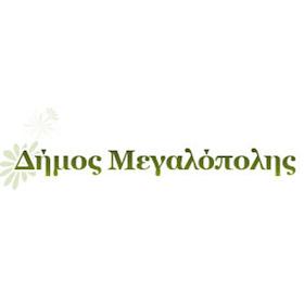 Δήμος Μεγαλόπολης