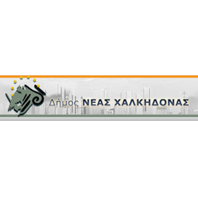 Δήμος Ν. Χαλκηδόνας