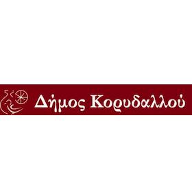 Δήμος Κορυδαλλού