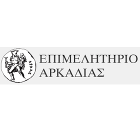 ΕΠΙΜΕΛΗΤΗΡΙΟ ΑΡΚΑΔΙΑΣ