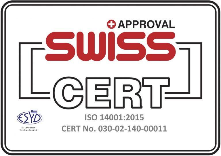 Πιστοποιητικό συμμόρφωσης ISO 14001:2015